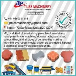 Mild Steel Fully Automatic Interlocking Tiles Making Machine