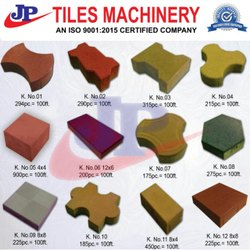 Mild Steel High Density Paver Block Making Machine