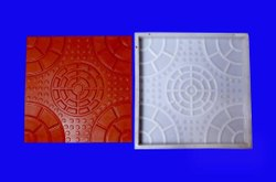 Mild Steel Designer Tile Making Machine, For Industrial