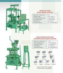 Hydraulic Block Making Machine for Construction Industries