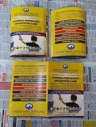 United India Insurance Brochure