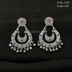 Silver Oxidized Designer Chand Bali Earrings