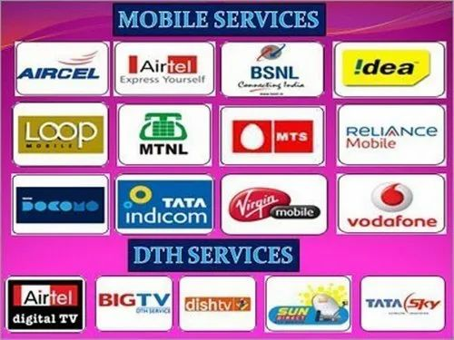 Mobile Recharge App And Software