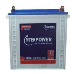 White 200 Ah Power Battery