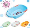 Panda Plastic Baby Bath Tub Deluxe