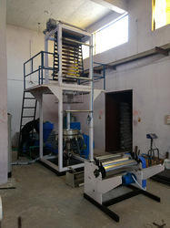 LDPE / HM Extrusion Machine
