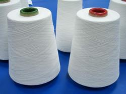 300 Tex Polyester Textured Yarn For Weaving And Circular Knitting