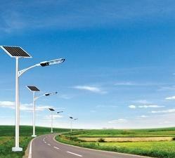 solar street light business plan