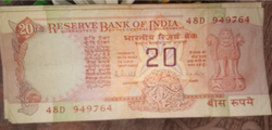 20 Rupee Note From 1970 - 2005