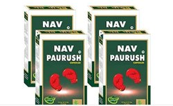 Nav Parush Capsule