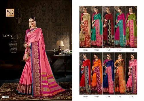 Party Wear 5d Zari Saree, 6.3 m (With Blouse Piece)