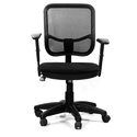Revolving Office Executive Mesh Ergonomic Chair