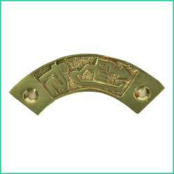 Name Plate  Pump- Out Curved ( Brass)