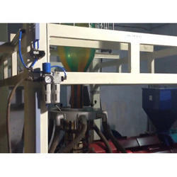 Five Layer Co-Extrusion Blown Film Machine