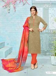Beautiful Casual Straight Salwar Suit