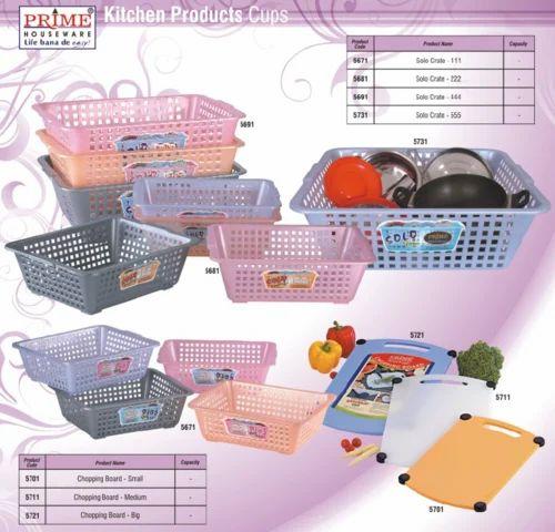 Multi Plastic Kitchen Basket, Size: Variable