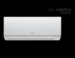 Inverter Split Air Conditioners Merai 3100S