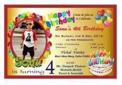 Egiftmaart Personalised Birthday Invitation Cards Pack Of 24 Cards