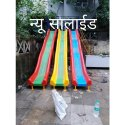 SL 13 Multi Color Triple Wave Slide