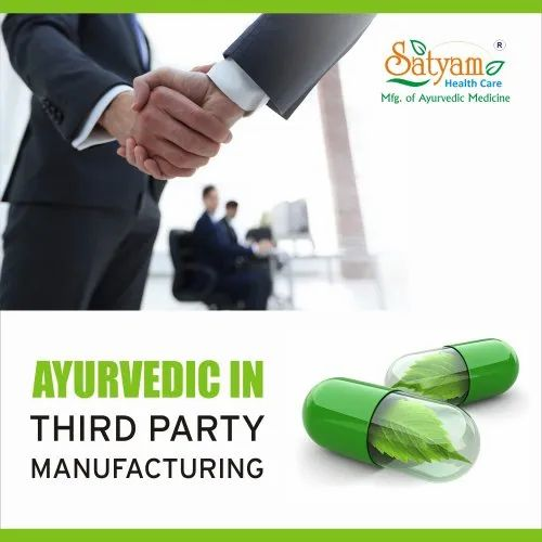 Ayurvedic Third Party Contract Services