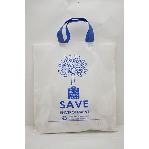 White And Blue Printed Cloth Bag