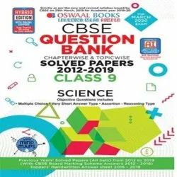 English Oswaal CBSE Solved Papers Class 12 Chemistry Book