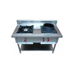 2 Burner Rectangular Cooking Range