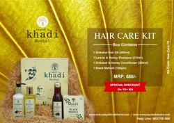 Vagad's Hair Kit For Remove Hair Fall, Type Of Packaging:  Box