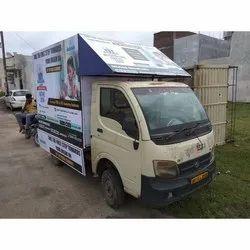 Advertising Mobile Vans Advertisement Services, Diesel