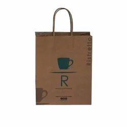 Brown Printed Paper Hand Bag