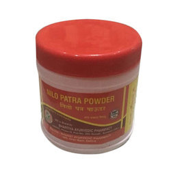 Nilo Patra Powder