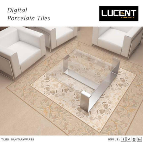 Porcelain Glossy Glazed Floor Tiles, Thickness: 8 - 10 mm