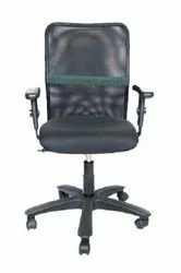 Medium Back Chair Seat With T Handle