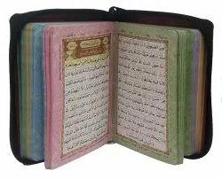 Ima Publisher Quran Pocket Size