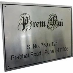 Designer Sign SS Name Plate