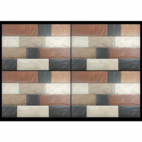 Brick Pattern Mosaic Wall Tile