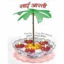 Sai Aarti Deepak (Rotating Feng Shui Diyas)