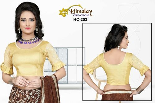 7e0f213e07d537 Golden Color Net Sleeve Printed Blouse, Rs 250 /piece, Himalay ...