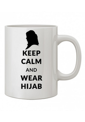White Coffee Mug (Hijab) w03