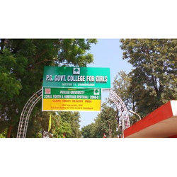 Glow Sign Board In Chandigarh ग्लो साइन बोर्ड चंडीगढ़