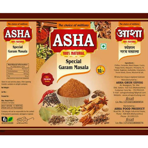 Garam Masala Powder at...