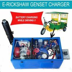 E-Rickshaw Gen Set Charger (1.5 Kw)