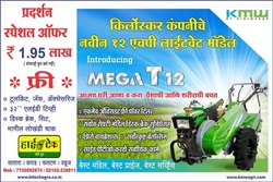 Kirloskar MegaT 12hp power tiller