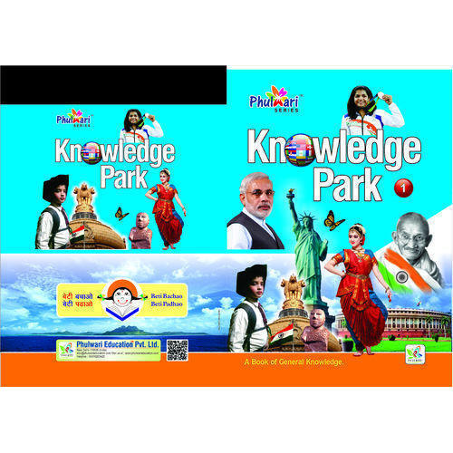 General Knowledge Book
