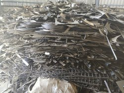 Iron CRC Cutting/Punching Scrap