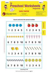 My Preschool Worksheet Early Maths