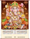 2020 Printed Promotional New Year Wall Calendar, Paper Size: A3