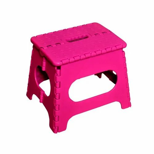 Oximus Portable Stool For Sitting Kids