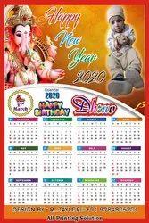 As For Custmbor Requrment Art Paper Calendar Priting services, in Pan India, Dimension / Size: Custmise