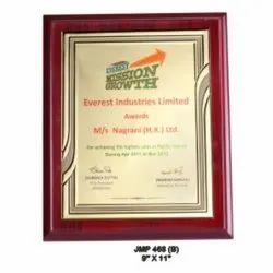JMP 468B Award Trophy